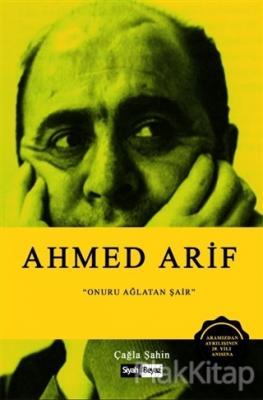 Ahmed Arif Çağla Şahin