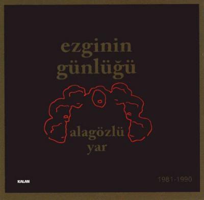 Alagözlü Yar (CD)