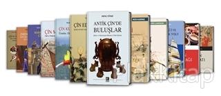 Çin Kitapları Seti (12 Kitap Takım) Deng Yinke