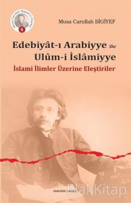 Edebiyat-ı Arabiyye ile Ulum-i İslamiyye