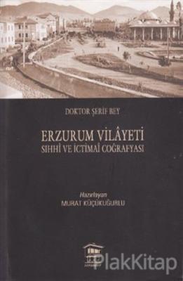 Erzurum Vilayeti