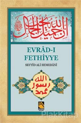 Evrad-ı Fethiyye