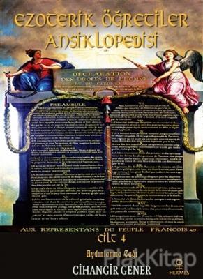 Ezoterik Öğretiler Ansiklopedisi Cilt 4
