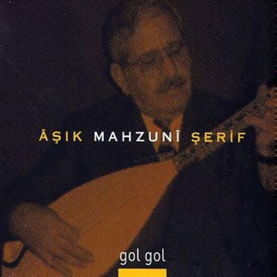 Gol Gol (CD)