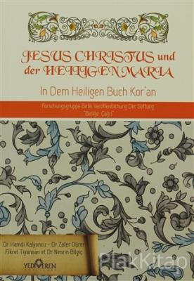 Jesus Christus und der Heiligen Maria