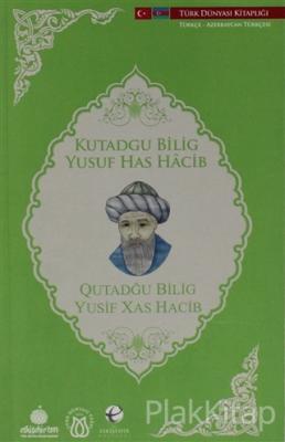 Kutadgu Bilig (Türkçe - Azerbaycan)