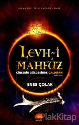 Levh-i Mahfuz