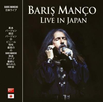 Barış Manço Live in Japan (Plak)