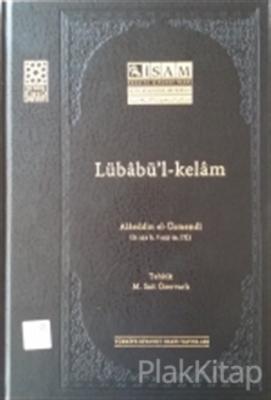 Lübabü'l-kelam (Ciltli)