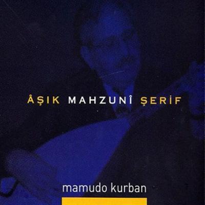 Mamudo Kurban (CD)