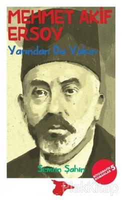 Mehmet Akif Ersoy Semrin Şahin