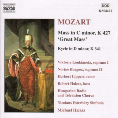 Mozart: Mass No. 18 in C Minor, K. 427, 'Great' / Kyrie in D Minor, K. 341 (CD)
