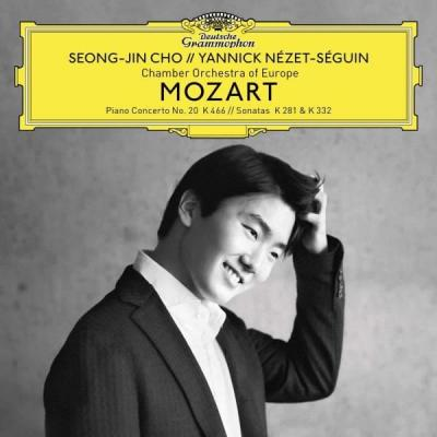 Mozart: Piano Concerto No. 20, K. 466 (2 CD)