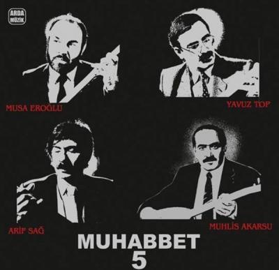 Muhabbet 5 (Plak)