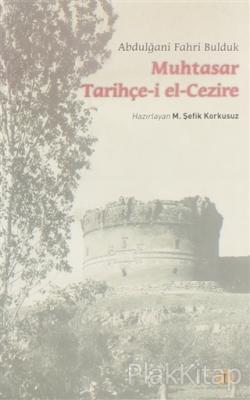 Muhtasar Tarihçe-i El-Cezire