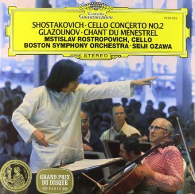 Shostakovich Cello Concerto No. 2 - Glazounov Chant du Ménestrel (Plak)