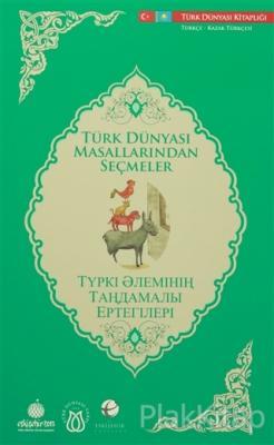 Türk Dünyası Masallarından Seçmeler (Türkçe  - Kazak Türkçesi)