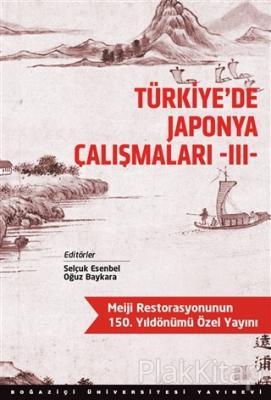 Türkiye'de Japonya Çalışmaları 3 Kollektif