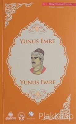 Yunus Emre (Türkçe - Almanca)