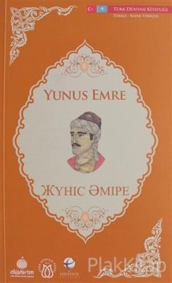 Yunus Emre (Türkçe - Kazak Türkçesi)