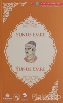Yunus Emre (Türkçe - Türkmen Türkçesi)