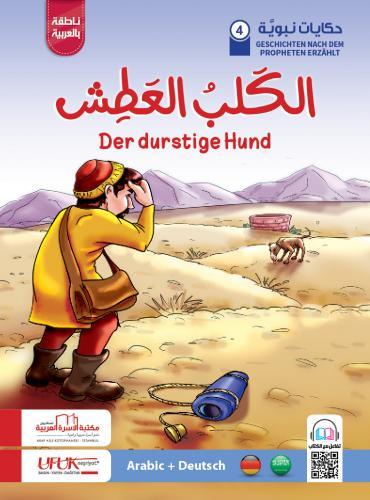 Silsilat'u Hikayat nabaviya 4- alkalb alateş (AG)