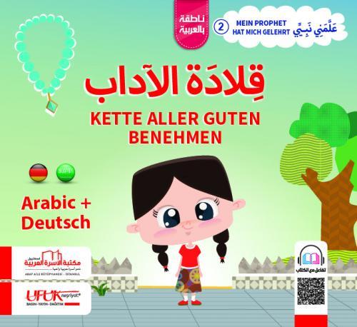 Silsilat'u Alamani nabiyi 2- qiladat'u aladab (AG) Beşir Elesedi