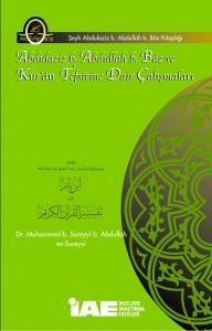 Abdülaziz b. Abdullah b. Baz ve Kur'an Tefsirine Dair Çalışmaları