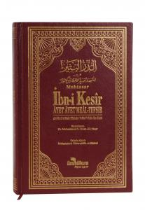 Muhtasar İbn-i Kesîr   /   Âyet Âyet Meâl-Tefsir (Şamua Kağıt)