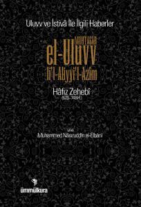 Muhtasar el-Uluvv li'l-Aliyyi'l-Azim