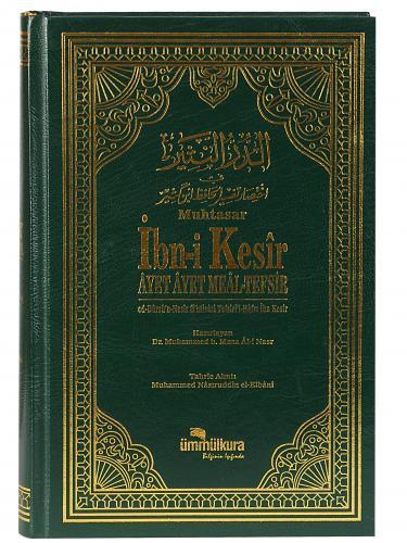 Muhtasar İbn-i Kesîr / Âyet Âyet Meâl-Tefsir (Hafız Boy/1.Hamur) Dr. M