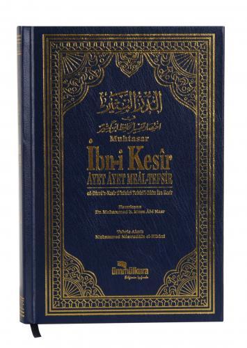 Muhtasar İbn-i Kesîr / Âyet Âyet Meâl-Tefsir (Hafız Boy/Ivory) Dr. Muh