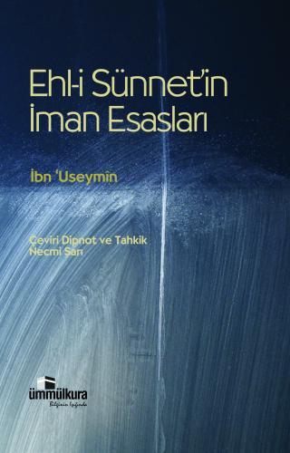 Ehl-i Sünnet'in İman Esasları
