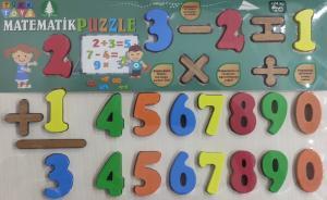 Şahcan Toys Ahşap Matematik Puzzle