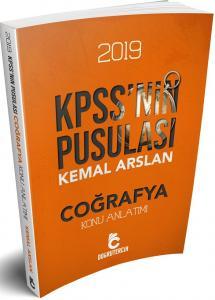 Doğru Tercih KPSS'nin Pusulası Coğrafya Konu Anlatımı 2019