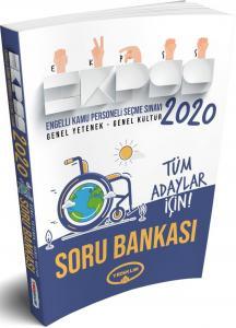 Yediiklim E-KPSS GY-GK Soru Bankası 2020