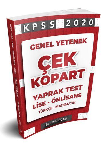 Benim Hocam Lise-Önlisans Genel Yetenek Çek Kopart Yaprak Test 2020