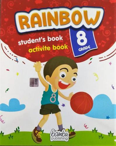 Bambu 8 Grade Rainbow Student's & Activity Book