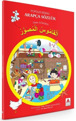 Delta Kültür Popüler Resimli Arapça Sözlük