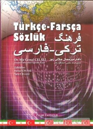 Palme Türkçe Farsça Sözlük Mir Cemal Celali