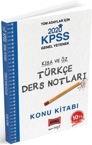 Yargı KPSS Türkçe Kısa ve Öz Ders Notları 2020