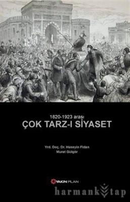 Çok Tarz-ı Siyaset