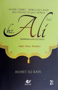Hazreti Ali- 6436