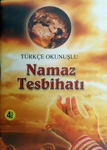 Türkçe Okunuşlu Namaz Tesbihatı- 5149