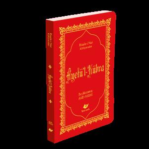 Risale-i Nur Külliyatından Âyetü-l Kübra- 9192 Çanta Boy-Bezcilt Kapak-Sayfa içi lügatçeli-İndexli-Ayvoril kağıt