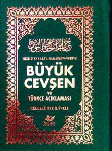 Büyük Cevşen ve Türkçe Açıklaması- 6856