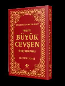 Celcellütiye İlaveli BÜYÜK CEVŞEN Orta boy, Türkçe Açıklamalı ve Fihristli- 7884 Termo Deri -Renkli-Orta Boy