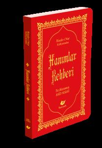 Risale-i Nur Külliyatından Hanımlar Rehberi- 8645 Çanta Boy-Bezcilt kapak-Sayfa içi lügatçeli-İndexli