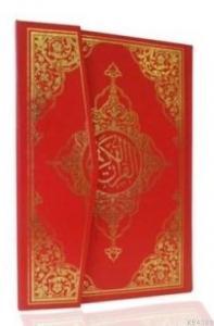 Kur'an-ı Kerim Rahle Boy- 2705