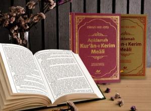 Risale-i Nur Atıflı Kur'an-ı Kerim Açıklamalı Türkçe Meali- 7570 Bez cilt-Sıvama kapak